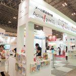 『Japan IT Week秋』ジョーシス全速レポート!「メールセキュリティのことなら任せて」株式会社クオリティア