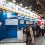 『Japan IT Week秋』ジョーシス全速レポート!  「使いやすく手離れのいいSFAを!」株式会社システムズナカシマ(1)