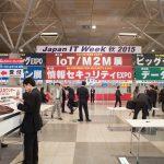 『Japan IT Week秋』ジョーシス全速レポート総括編!来場者数27%増の大盛況に終わった『Japan IT Week秋』