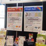 【Security Days レポート】日本製品だから実現できる開発力&サポート力でメールセキュリティの不安や困りごとを解決! 株式会社クオリティア
