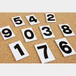 使える! 情シス三段用語辞典22「法人番号」