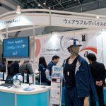 【ウェアラブルEXPO】ウェアラブル機器をビジネス活用するB2Bソリューション Phone Appli