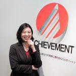 【情シス女子】第35回 「企業理念・ビジョンをシステムから現場に伝えていく」小佐田裕美さん