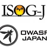 ISOG-J、脆弱性の手動診断用に「Webアプリケーション脆弱性診断ガイドライン」を公開