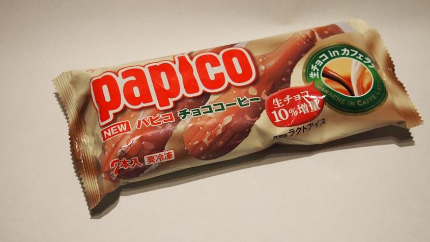パピコの画像