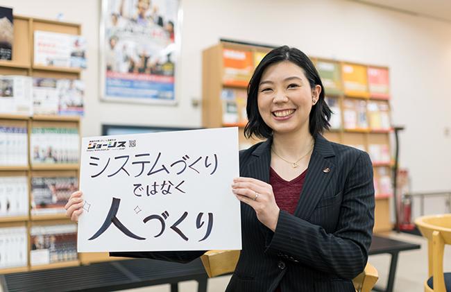 小佐田さんが考える情シスの仕事を書いてもらいました!