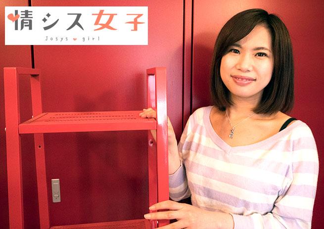 アール・ワークス 業務部・システムサポート部 森岡友美さん