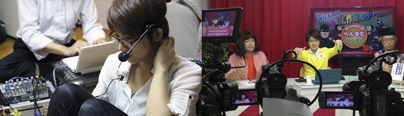 ラジオ番組(左)とYouTubeの番組に出演した時の神さん