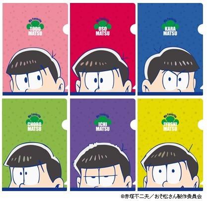 『おそ松さん』オリジナルクリアファイル第1弾(全6種類)の画像