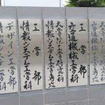 "kintoneを""必修""科目に初導入!大阪産業大学のチャレンジで見えたもの vol.5 「学生たちが学んだこと、感じたこと  ""考える""を重視するワケ」/ジョーシス"