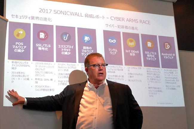 セキュリティ業界とサイバー犯罪者の2016年の動向と2017年のレポートを説明するビル・コナー・米ソニックウォール社長兼CEO