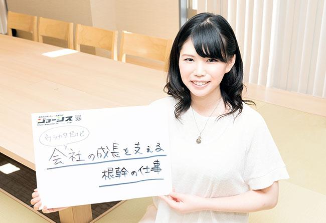 最後に髙野さんにとって情シスはどんな仕事かを書いてもらいました!