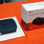 トレンドマイクロ、スマート家電を守る「ウイルスバスター for Home Network」を発売