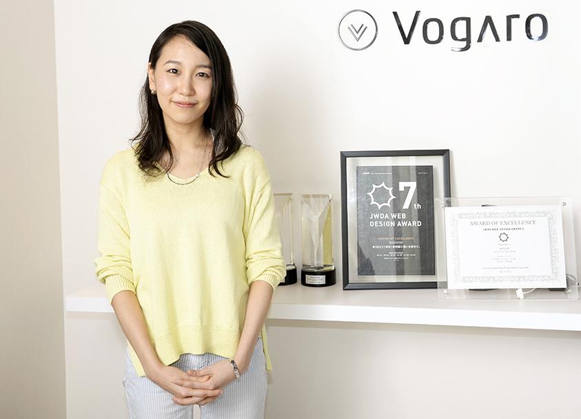 Vogaro WEB広告受託事業部システムディビジョン 海老池千鶴さん