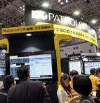 【スマート工場EXPO】エージェントレス監視で、IoT機器の異常をいち早く検知 コムスクエア