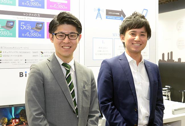上田雄太・2B副社長(右)と亀田崇宏・2B取締役