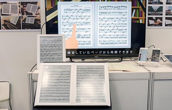 デジタルツールと古い楽譜が融合。