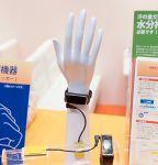 【ウェアラブルEXPO】熱中症の予兆を警告・通報するウェアラブル機器 ライフケア技研