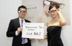 """『第2回 ウェアラブルEXPO』レポート 「『Wearvue』はメガネのマジックナンバー""""50g""""にこだわりました」株式会社東芝"""