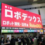【ロボデックス】最新ロボット技術が一同に介したロボット開発・活用展 注目ブースをレポート
