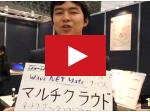 『Japan IT Week秋』を振り返る 突撃レポート・ムービー編