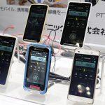 【スマートフォン&モバイルEXPO 春】スマホが無限無線機に変身 アイニックス