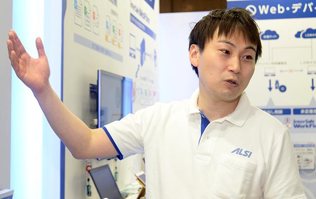 志賀信彦・アルプス システム インテグレーション セキュリティ営業部 セキュリティ営業1課 グループリーダー