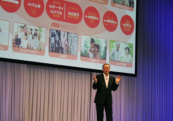 2016年夏モデルと新サービスを説明する田中孝司・KDDI社長