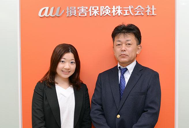 au損害保険 損害サービス業務部 業務グループ 渡辺美和氏(左)、小泉雅裕・IT統括部 部長補佐