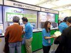 【Cloud Days Tokyo 2016レポート】「クラウド活用で、新しい働き方づくりをお手伝いします」株式会社ソフトクリエイト