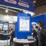 『Japan IT Week秋』ジョーシス全速レポート「公的機関お墨付き!データ消去ソリューション」株式会社ブランコ・ジャパン