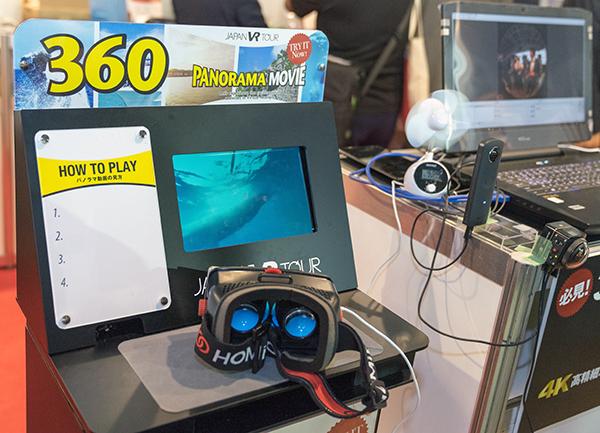 360°の3Dパノラマ映像の体験デモ