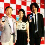 綾野剛さん、高畑充希さんも登場、ドコモの2016夏新商品発表会