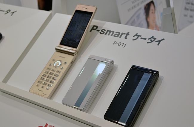 P-smartケータイ P-01J