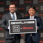 ドコモ、月980円でスポーツ映像を見放題の新サービス「DAZN for docomo」を開始