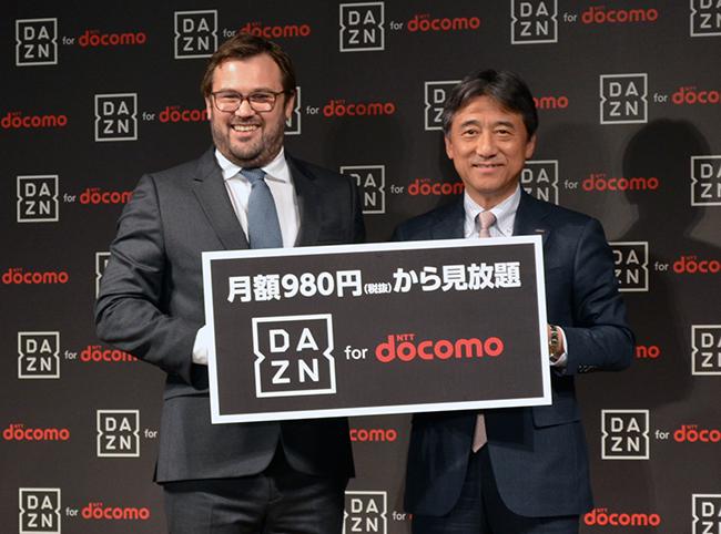 (左から)NTTドコモの吉澤和弘社長とパフォームグループのジェームズ・ラシュトンCEO