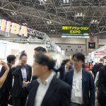 【教育ITソリューションEXPO】国も推進、動き出した巨大なICT市場