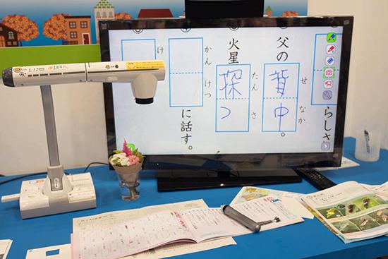 教室で授業に使われるイメージ例