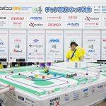 組込みロボットのチャンピオンシップ大会「ETロボコン2016」 横浜で開催