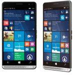 日本HP、Windows 10 Mobileスマホ「HP Elite x3」を9月から発売へ