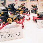 【教育ITソリューションEXPO】日本最大級のロボット教室を展開 ヒューマンアカデミー・ジョーシス