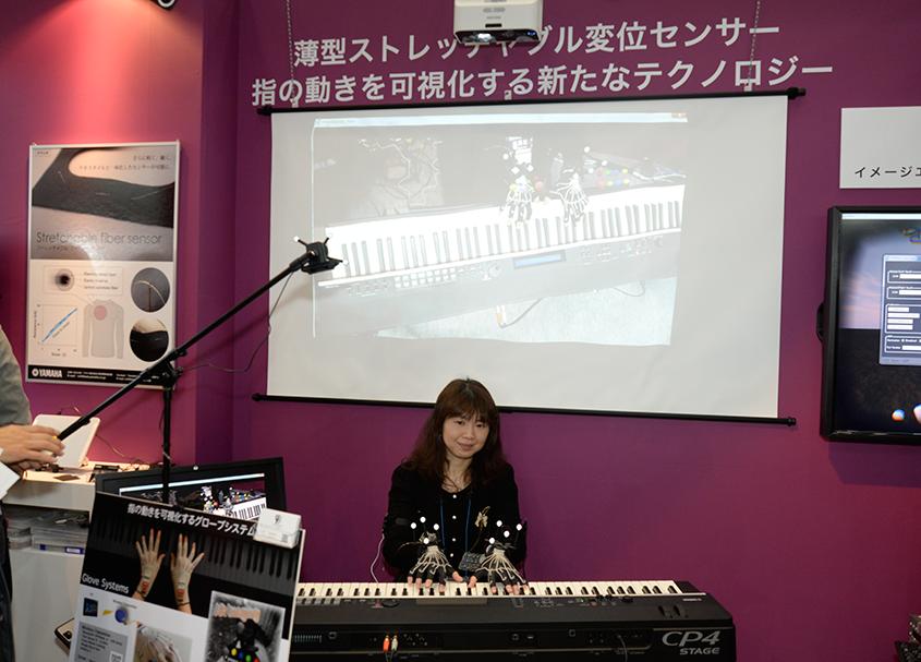 ピアノプレイヤーの画像