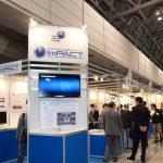 【国際ドローン展】タフな災害救助ロボットを生み出せ! ImPACT