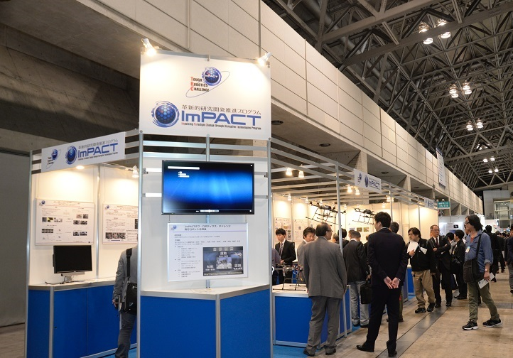 ImPACTのブース