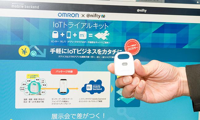 オムロンの環境センサーを使ったIoTトライアルキット。