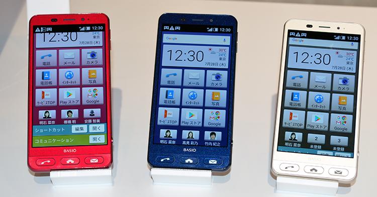 スマートフォン「BASIO2」