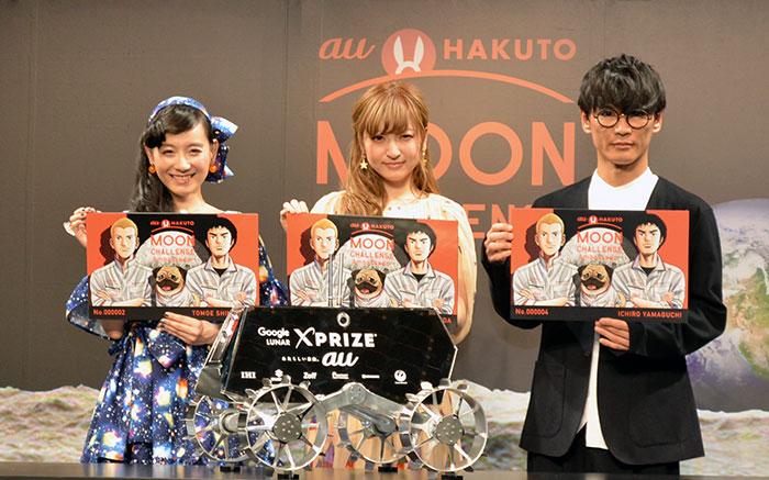 (左から)篠原ともえさん、神田沙也加さん、サカナクションの山口一郎さん