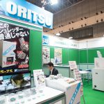 『Japan IT Week秋』ジョーシス全速レポート!「あらゆる機密情報を粉砕して抹消します!」晃立工業株式会社
