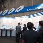 『Japan IT Week秋』ジョーシス全速レポート!「M2Mノウハウをクラウドサービスで提供」株式会社コシダテック