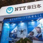 【Japan Drone 2016レポート】「日々の保守点検に使えるドローンを目指して」NTT東日本/ジョーシス